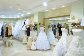 Interior of wedding fashion store